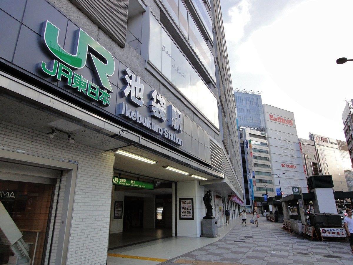 Exit for Ikebukuro Station