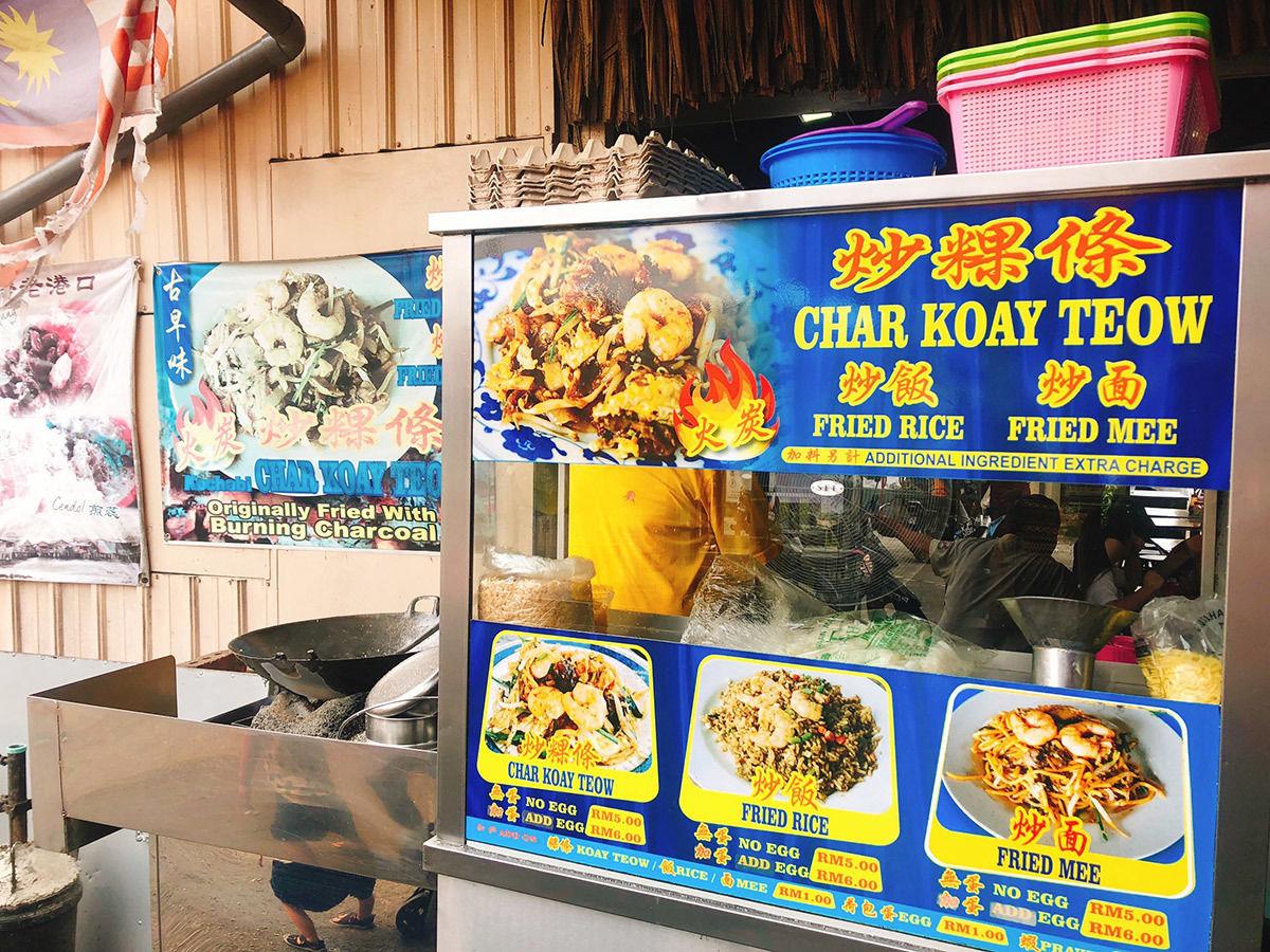 ペナンの不動産ガイド。マレーシアのリゾートアイランド投資の魅力。