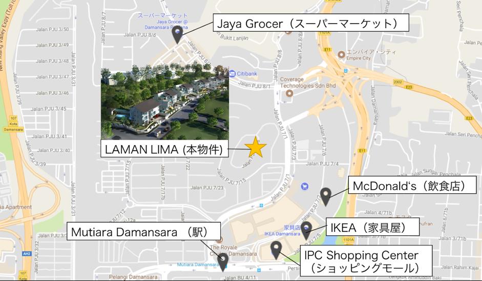 マレーシア不動産周辺地図