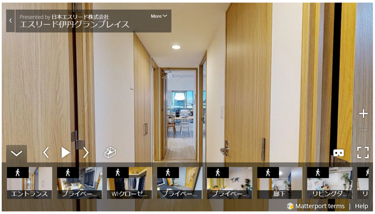 Explore properties with the latest 3D technology | Real